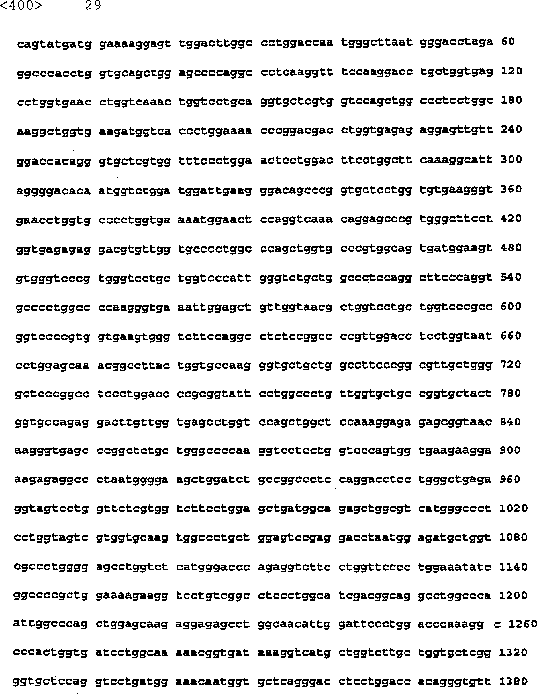 Figure 03100001