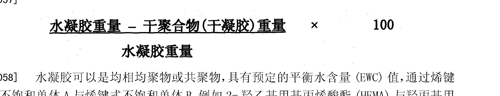 Figure CN102231977AD00102