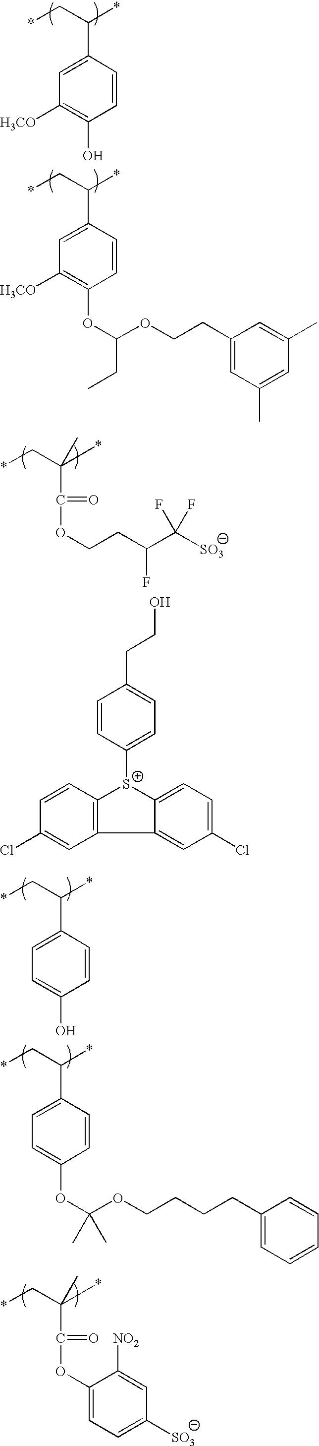 Figure US20100183975A1-20100722-C00159
