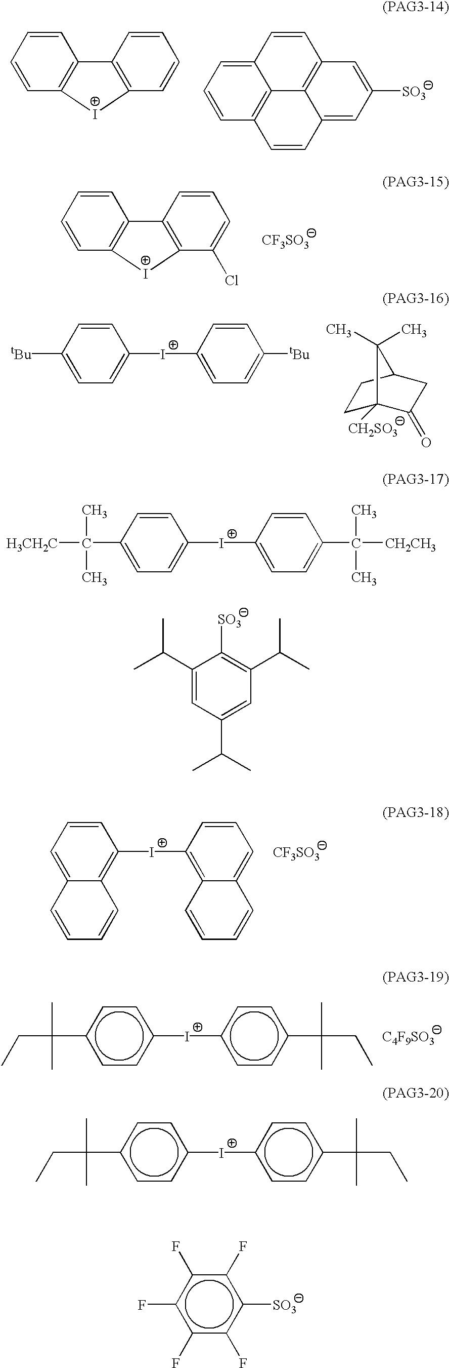 Figure US06492091-20021210-C00008
