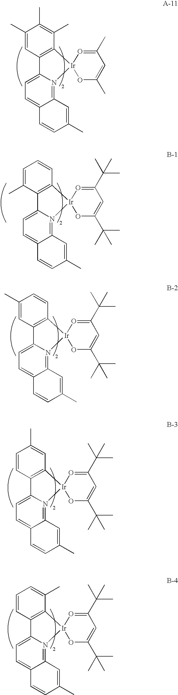 Figure US20060202194A1-20060914-C00017