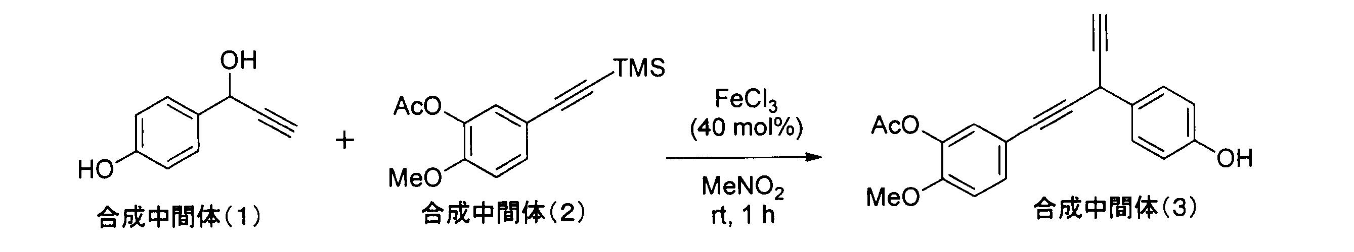 WO2014136786A1 - 新規化合物 - ...