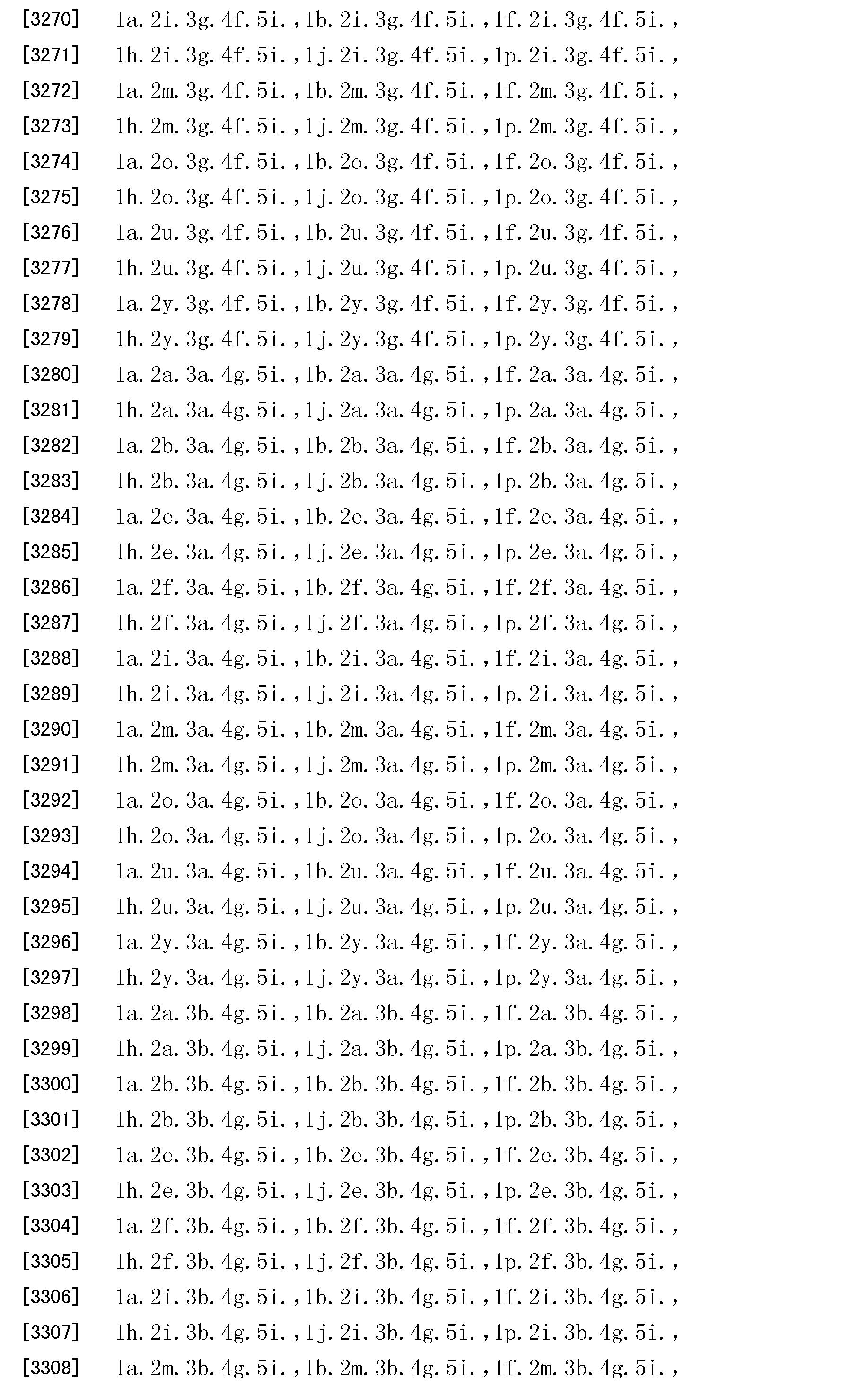 Figure CN101490023BD01531