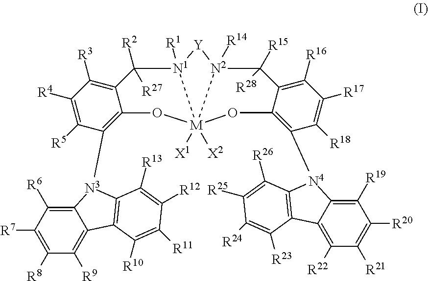 Figure US09382349-20160705-C00035