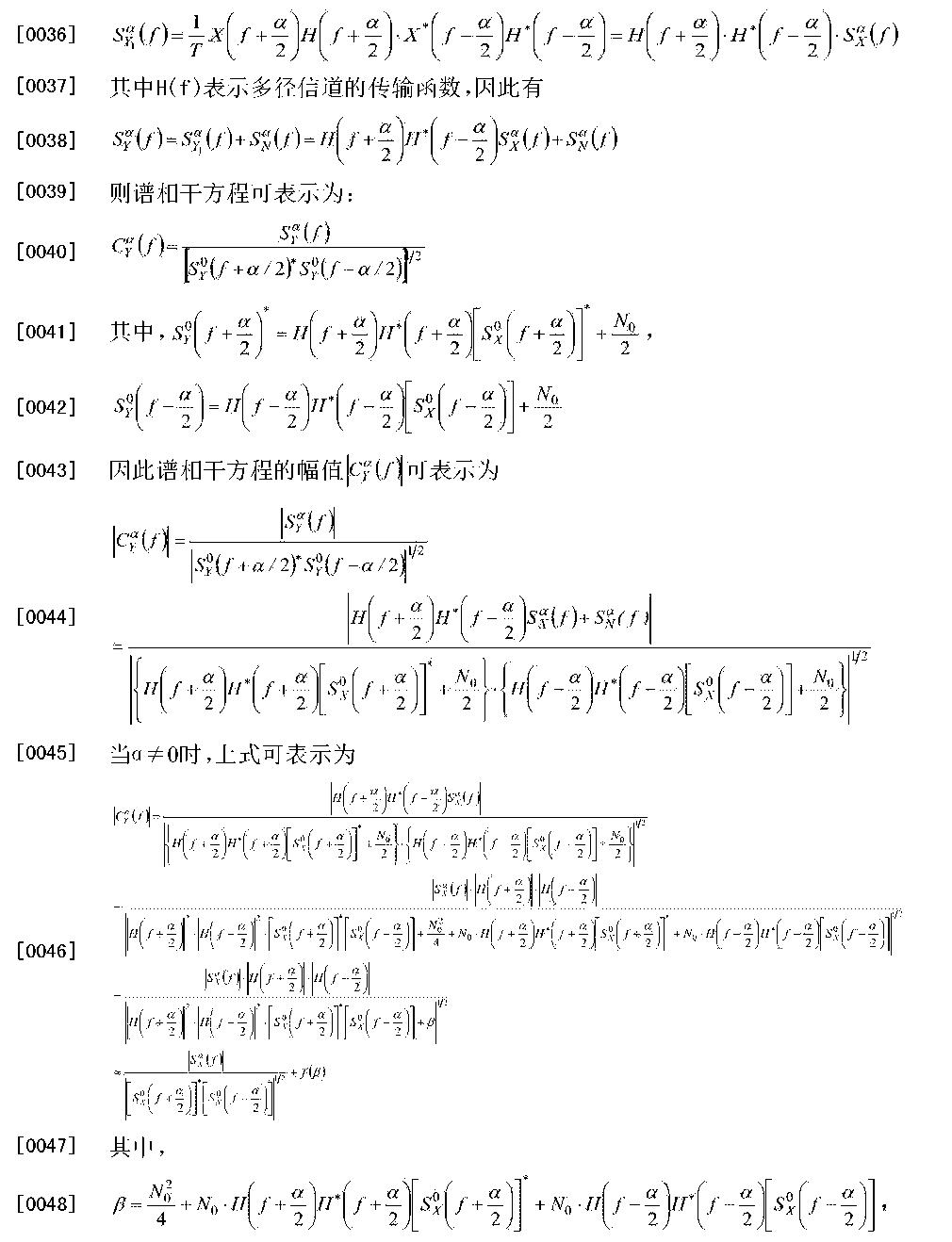 Figure CN102946368BD00061