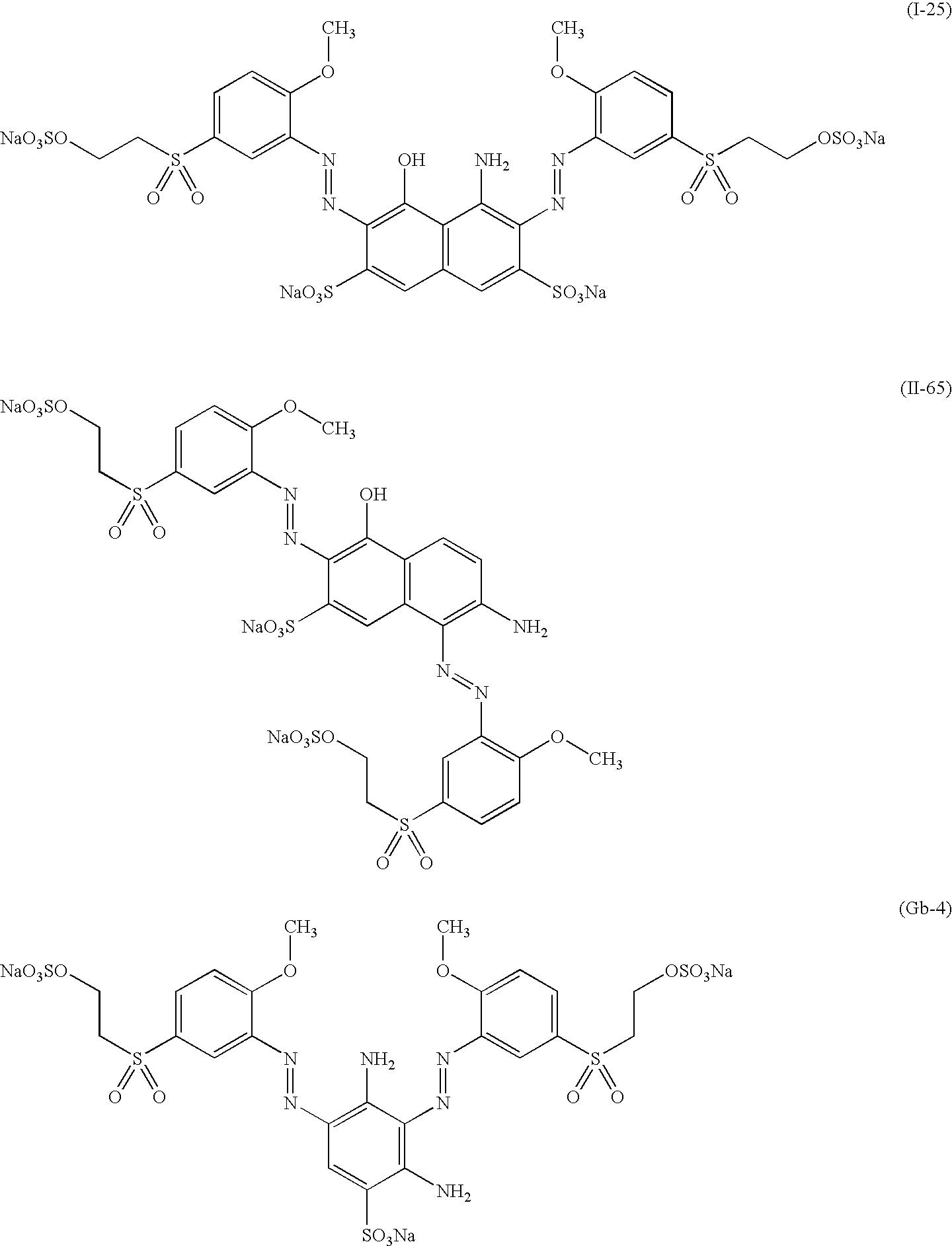 Figure US07708786-20100504-C00254