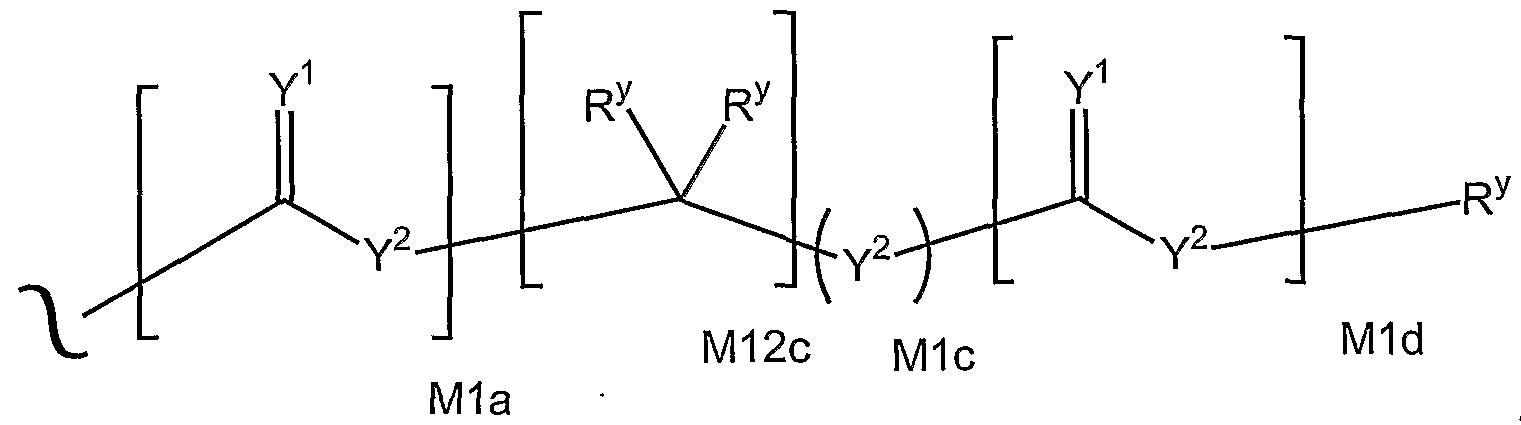 Figure imgf000166_0003