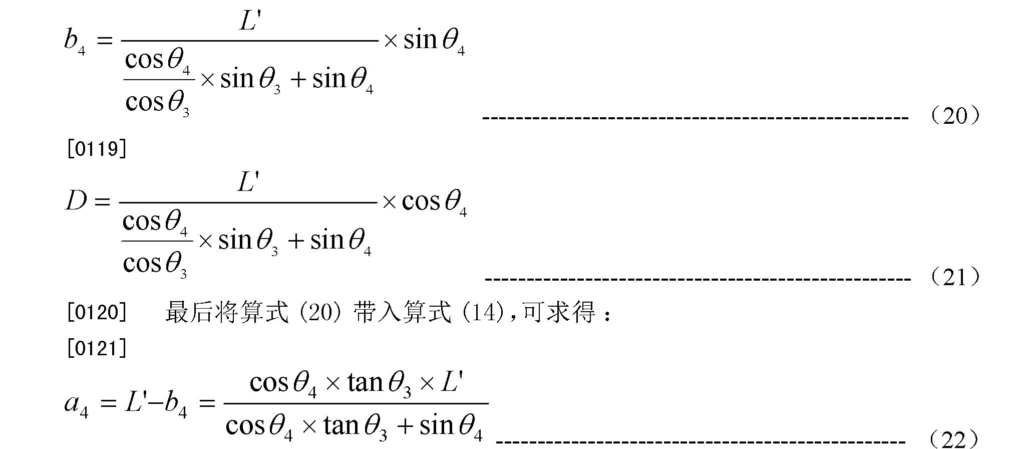 Figure CN102789173BD00131