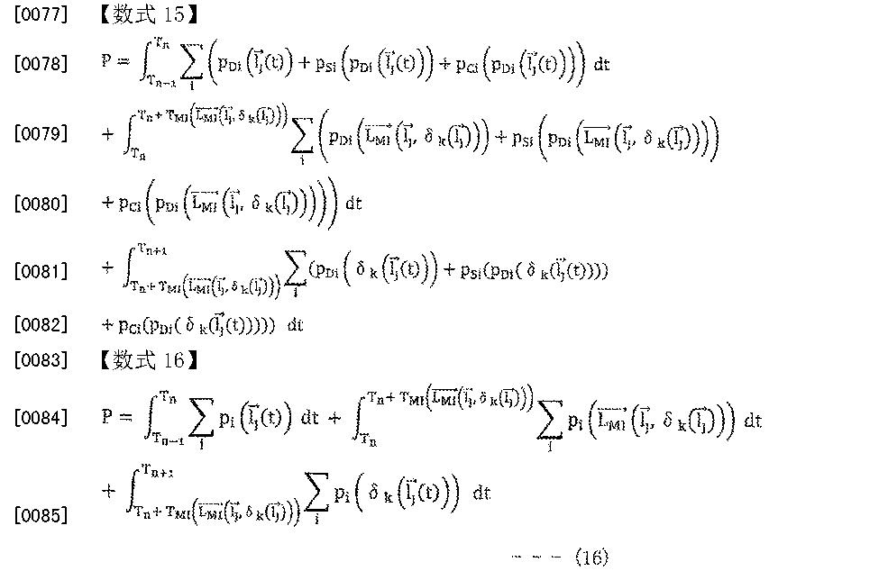 Figure CN103150003BD00123