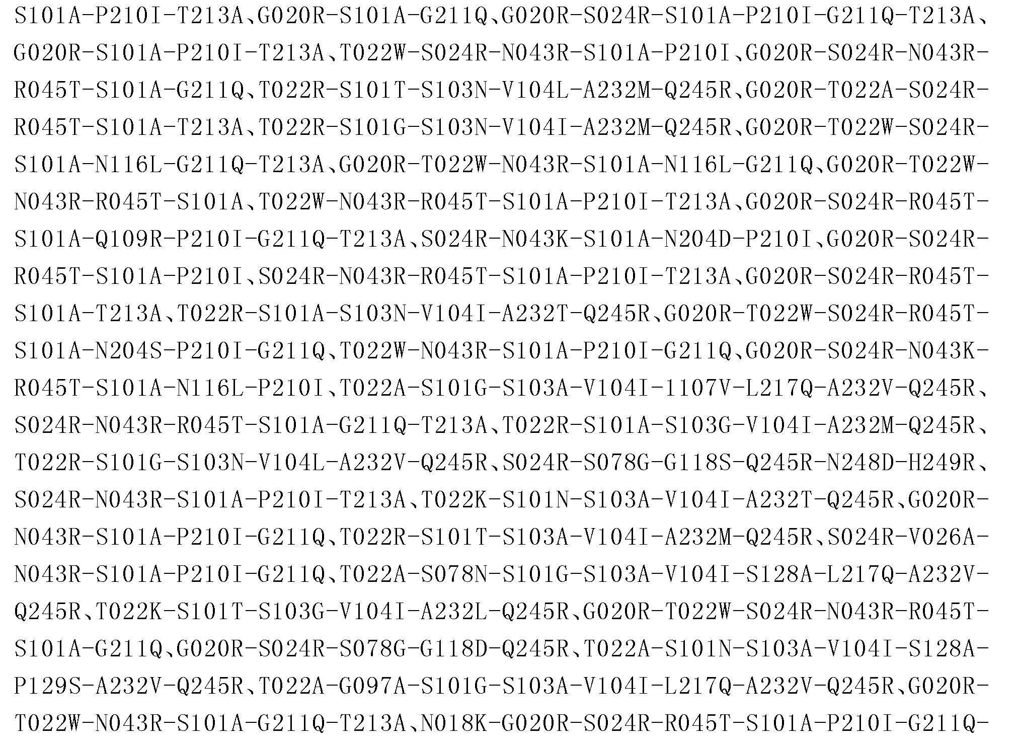 Figure CN103764823BD00962