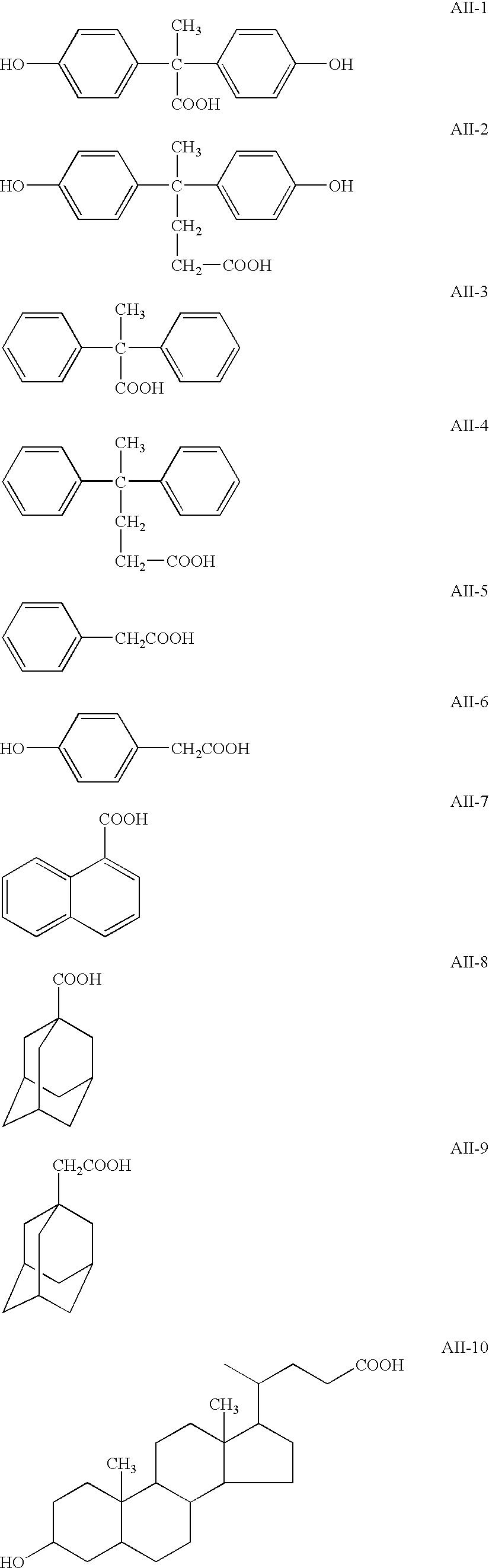 Figure US20030087181A1-20030508-C00032