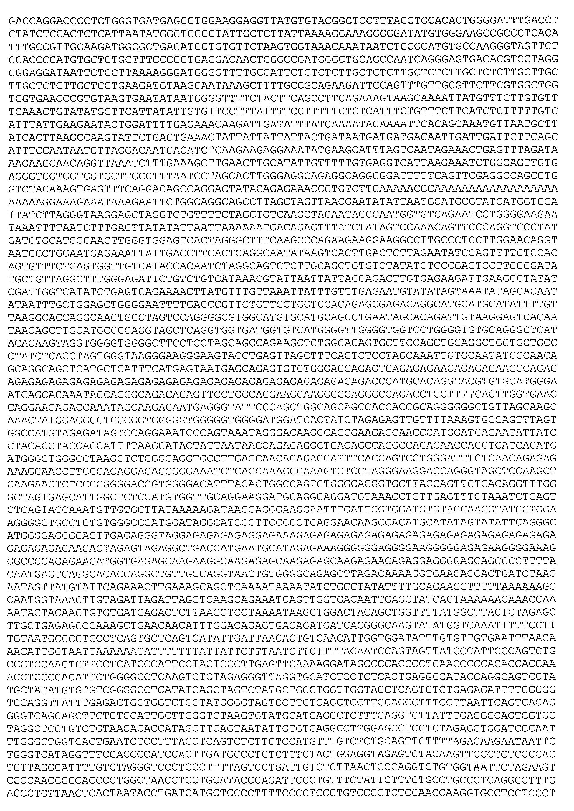 Figure imgb0330