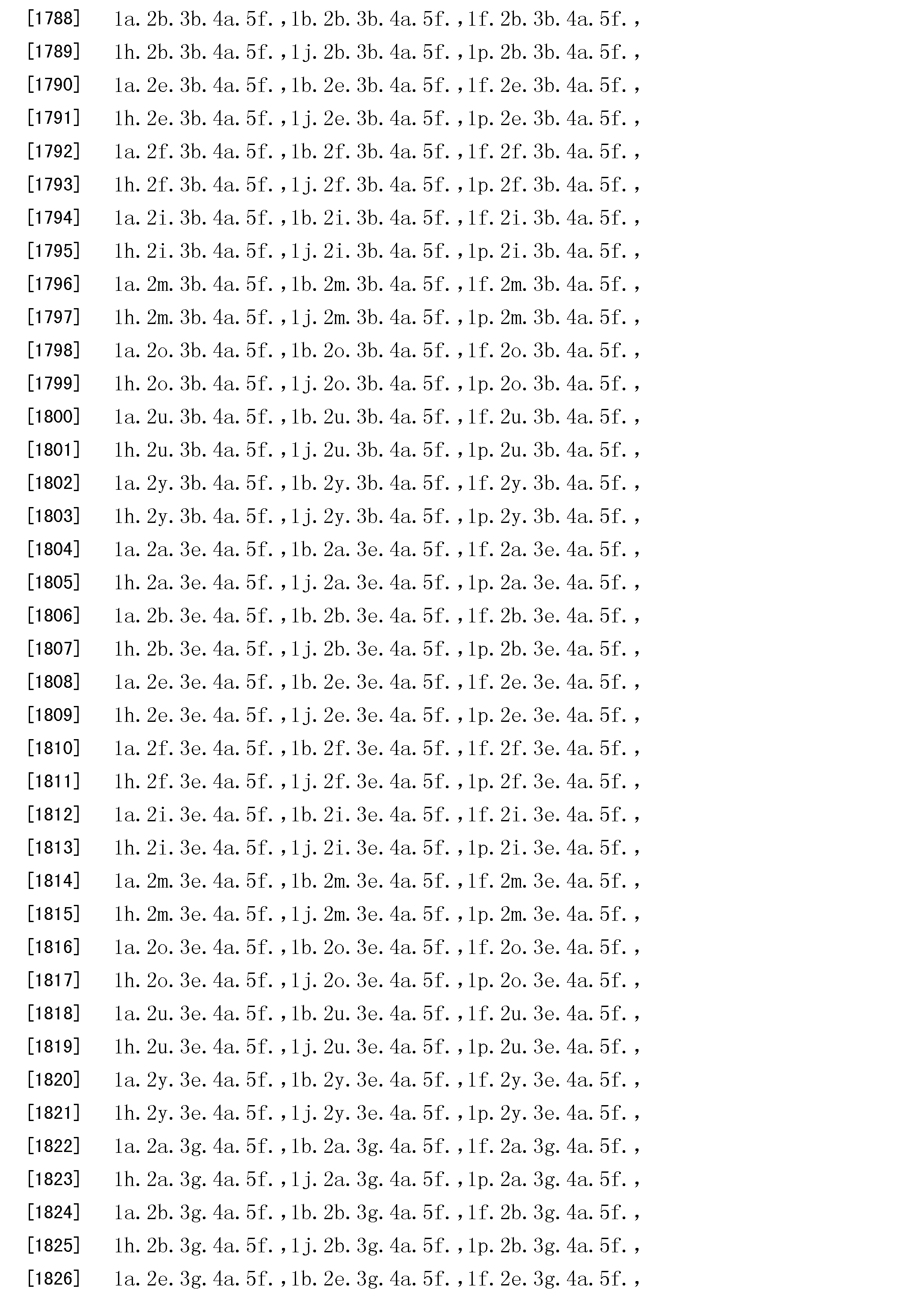 Figure CN101490023BD01151