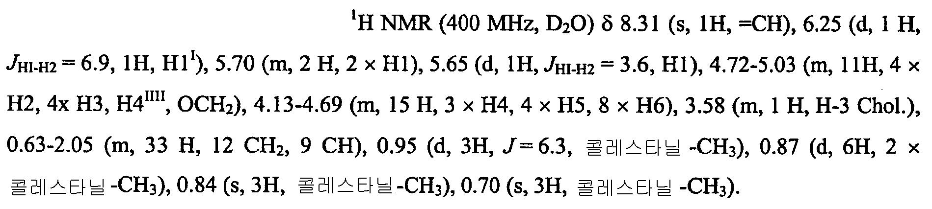 Figure 112010030712312-pct00048