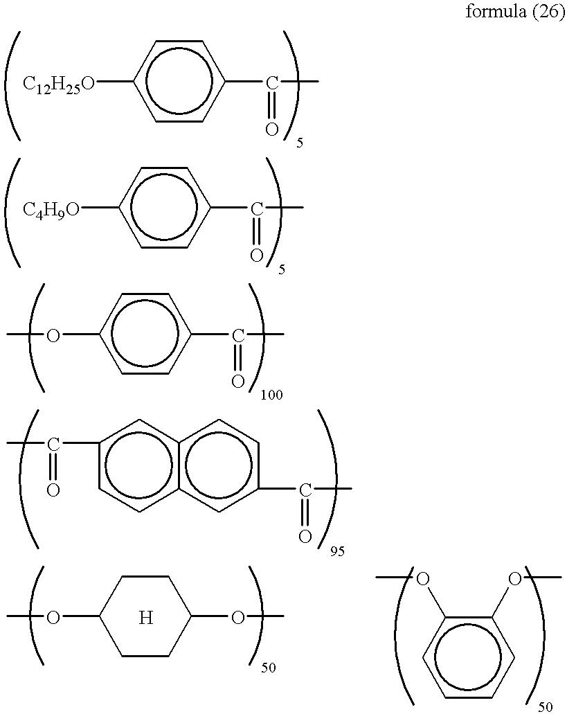 Figure US06261649-20010717-C00066