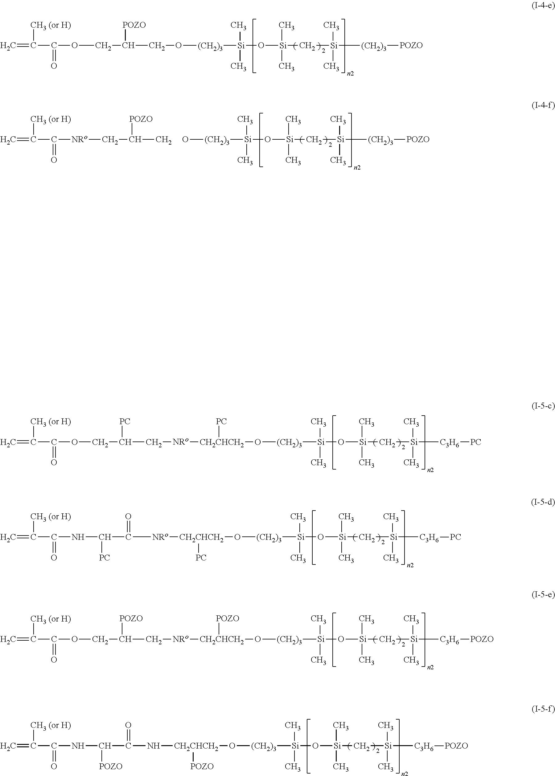 Figure US09684095-20170620-C00041
