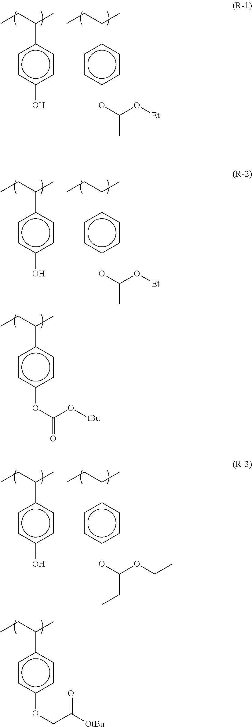 Figure US08404427-20130326-C00031