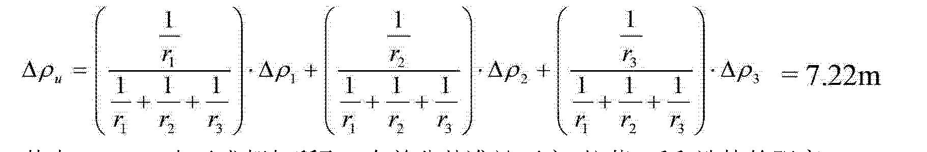 Figure CN102788985AD00061