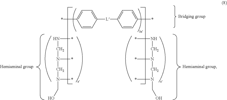 Figure US09610535-20170404-C00014