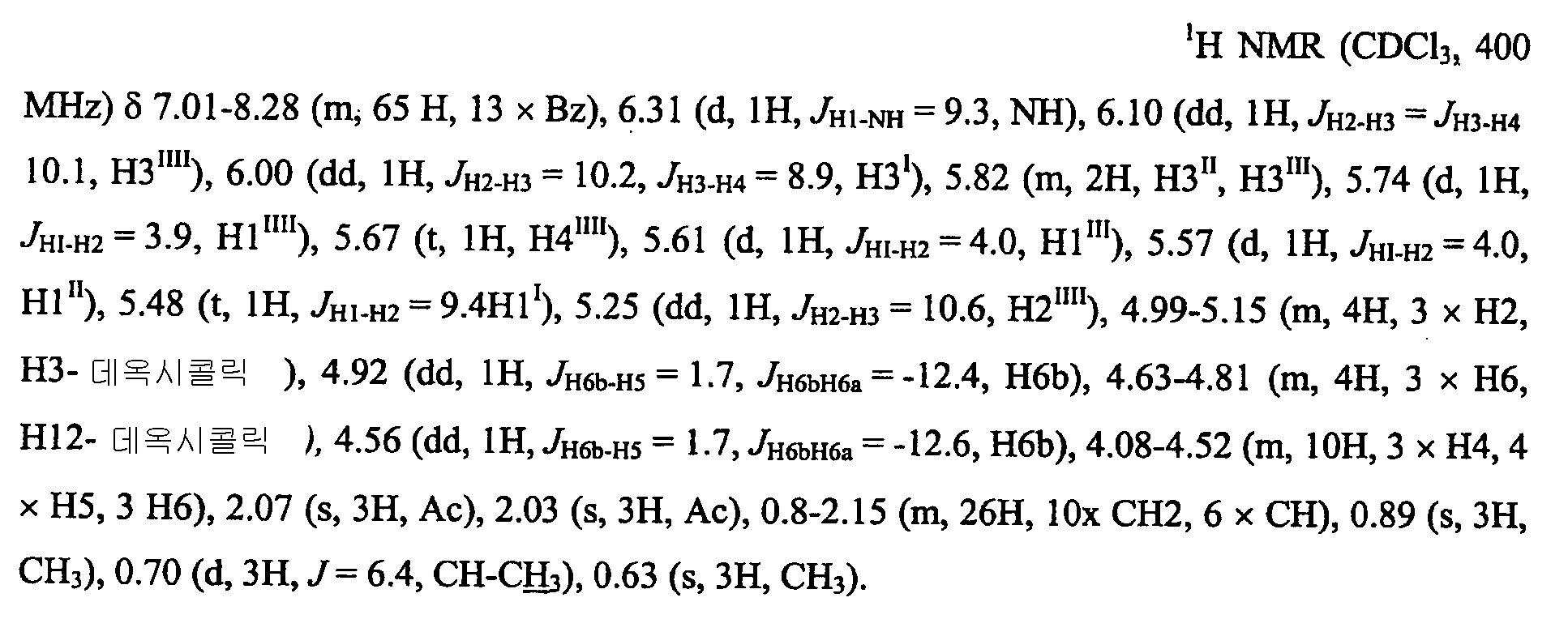 Figure 112010030712312-pct00053