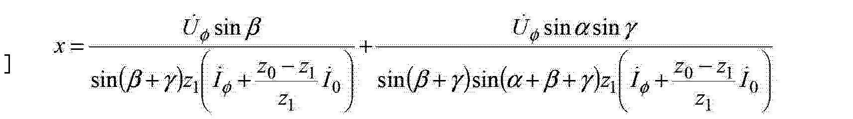 Figure CN103245889AD00051