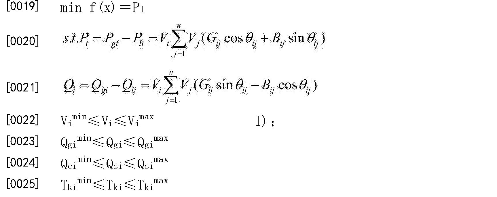 Figure CN104319780BD00061