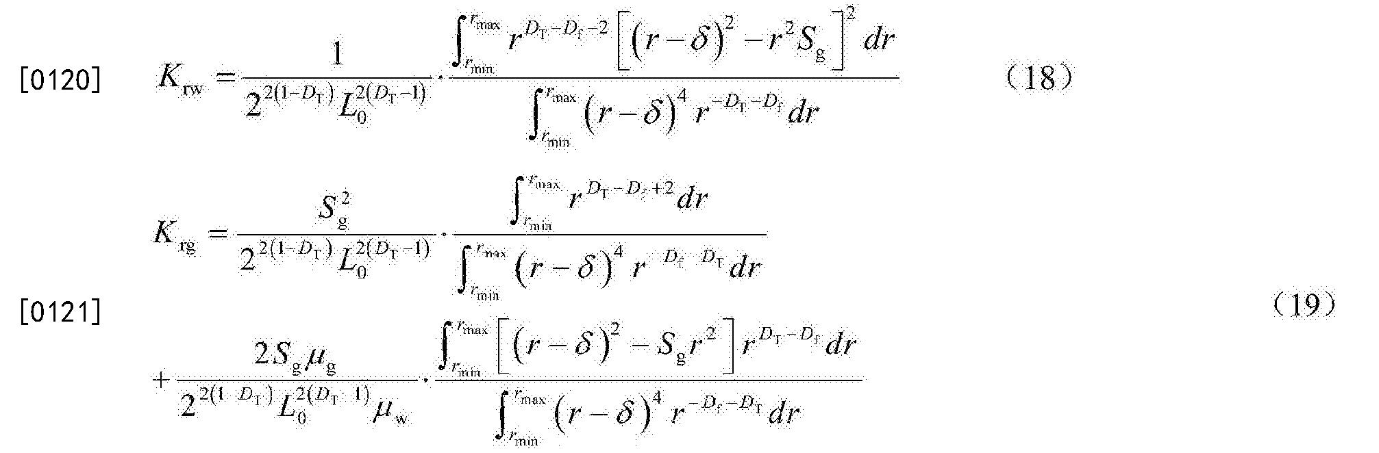 Figure CN104729972BD00113