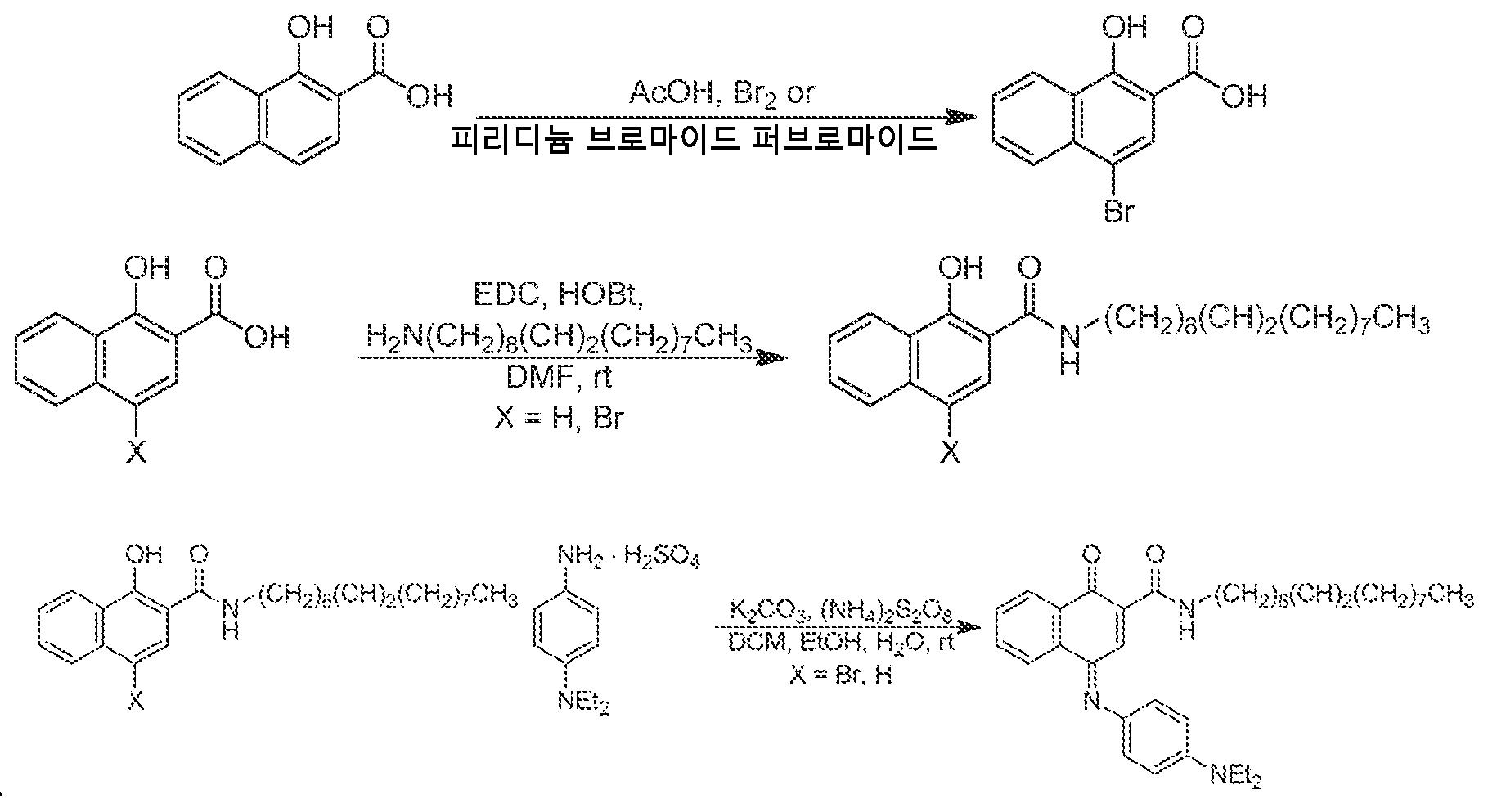 Figure 112015121957409-pct00010
