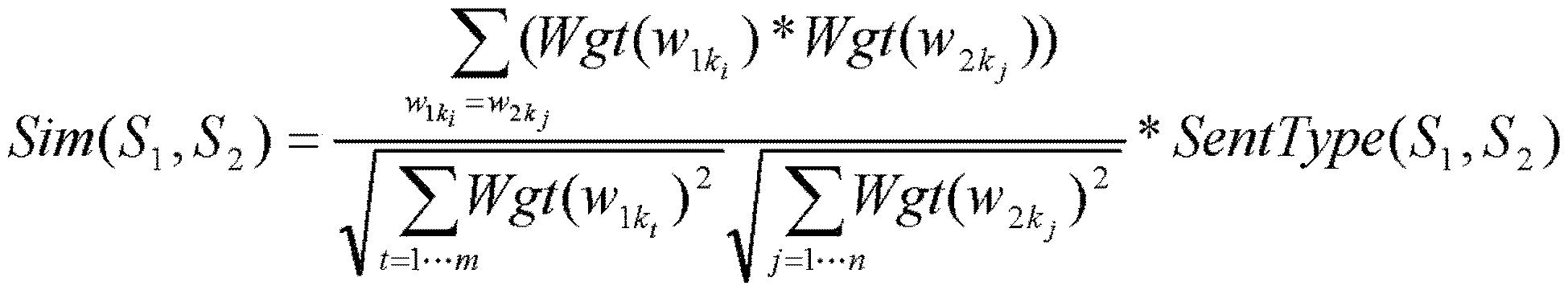 Figure 112015117063705-pat00038