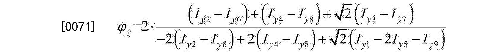 Figure CN104111120BD00081
