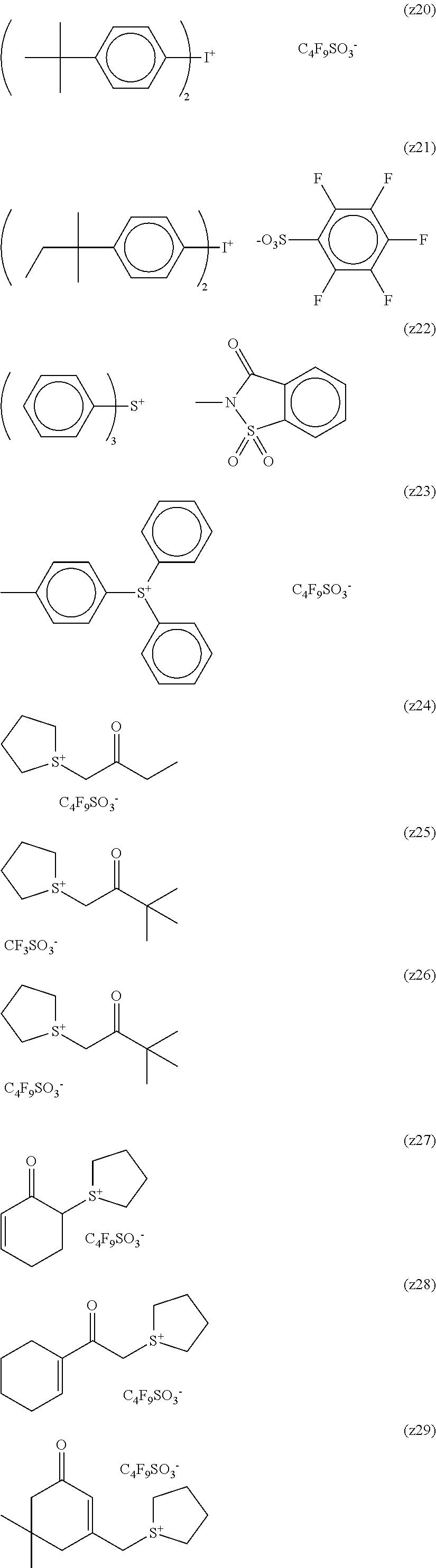 Figure US08476001-20130702-C00054