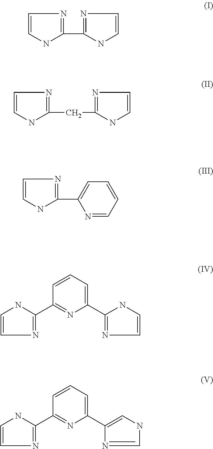 Figure US07998625-20110816-C00001