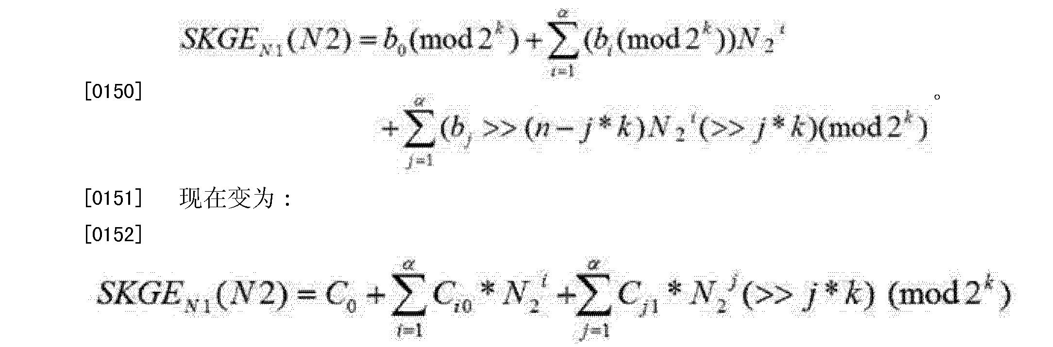 Figure CN102356597BD00171