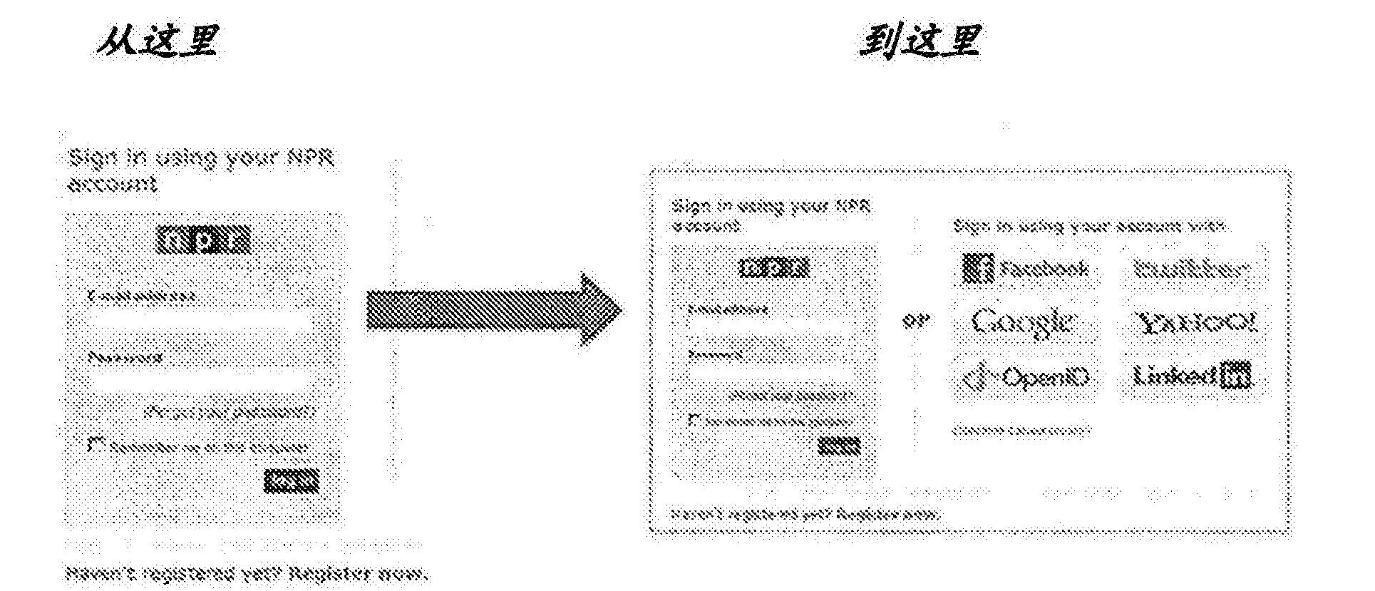 Figure CN104255007BD00241