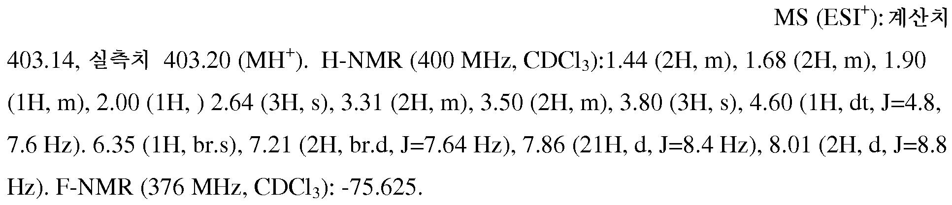 Figure pat00099