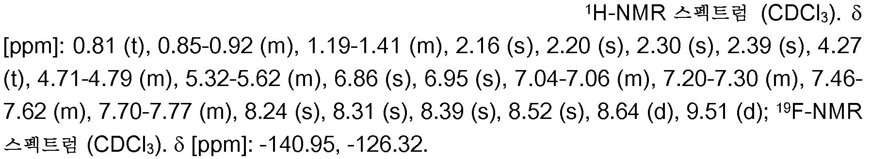 Figure 112013039208549-pct00134