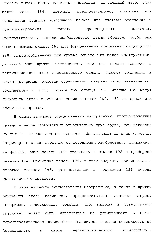 Figure 00000053