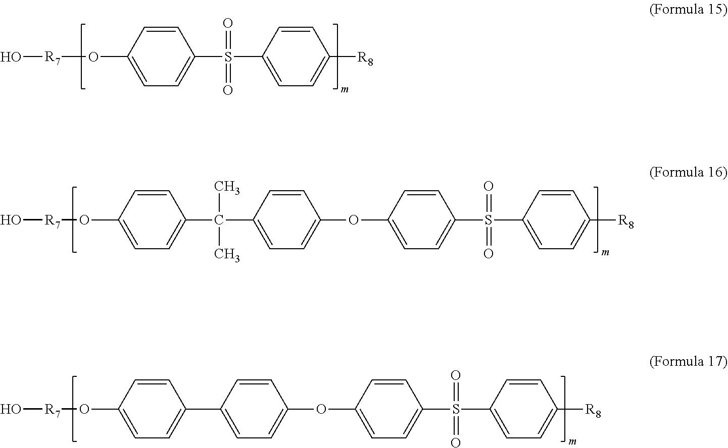 Figure US09714318-20170725-C00011