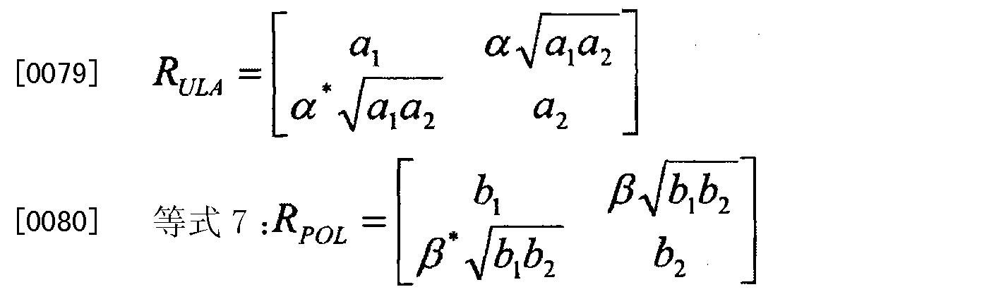 Figure CN102783120BD00112