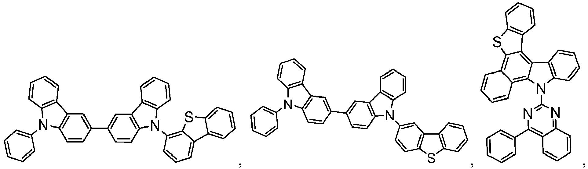 Figure imgb0983