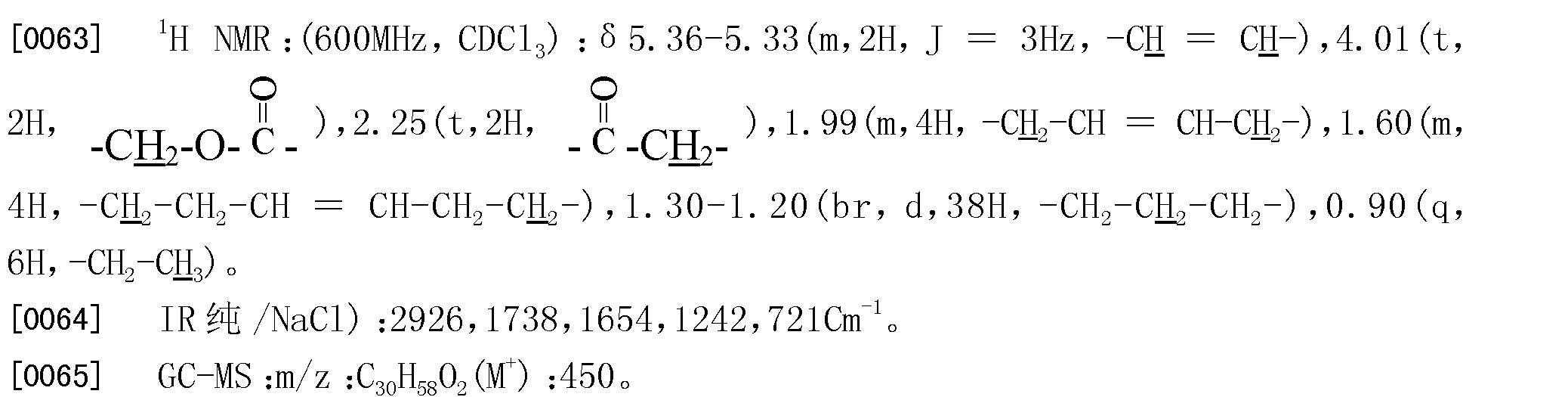 Figure CN102348482BD00102