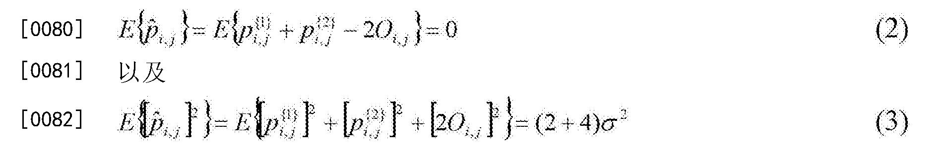 Figure CN103648384BD00143