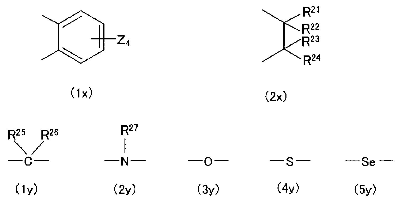 Figure 112015011078670-pct00003