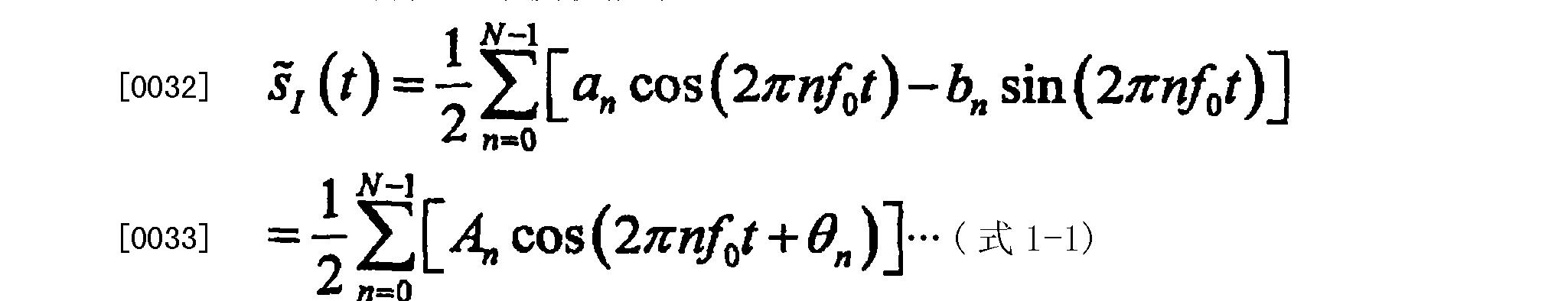 Figure CN101617488BD00053