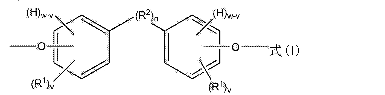 Figure CN103347963BD00121