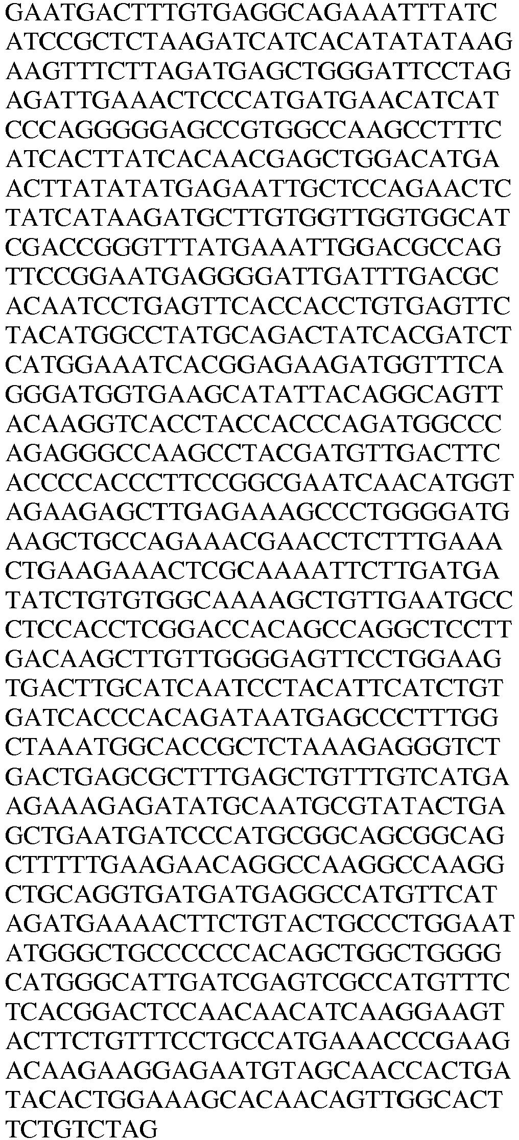 Figure imgb0048