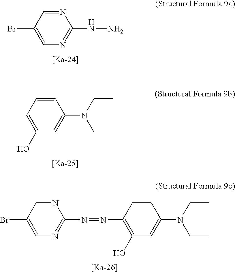Figure US20100015382A1-20100121-C00021