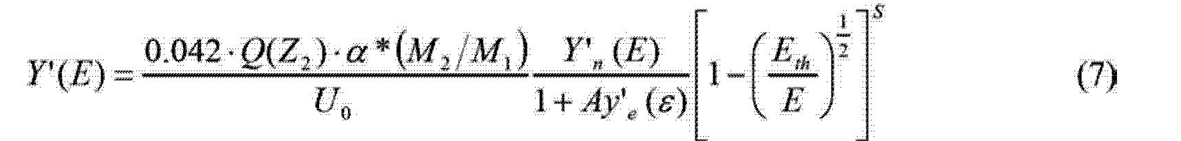 Figure CN102644574BD00072
