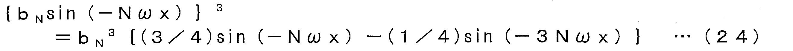 Figure JPOXMLDOC01-appb-M000024