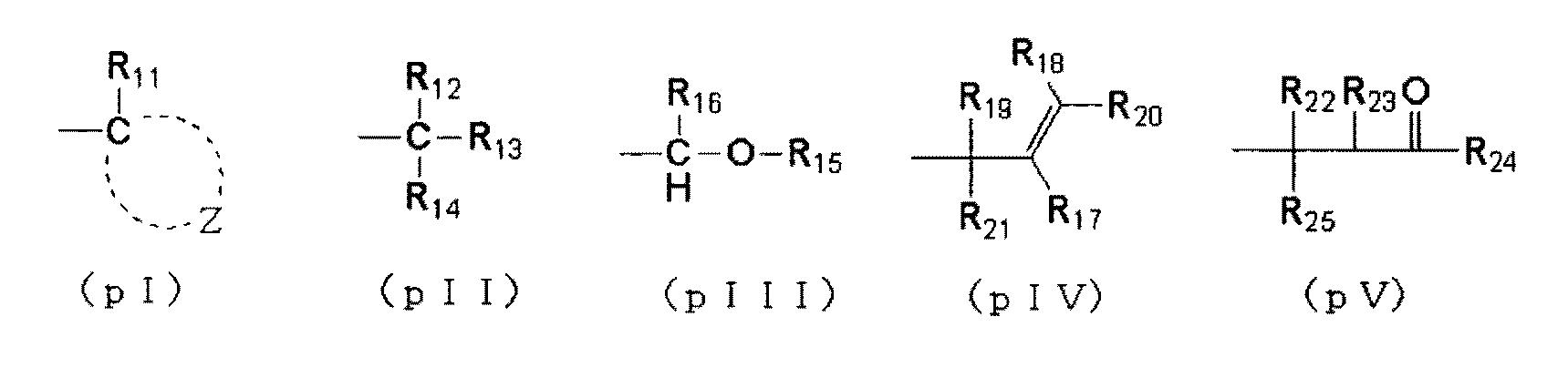 Figure 112011039817284-pct00004